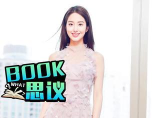 刘亦菲干爹与《芳华》演员杨采钰上演忘年恋,街头热吻尺度好大!