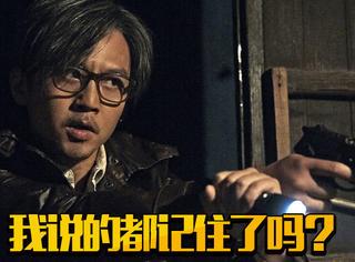 《心理罪之城市之光》邓超化身中年方木,在好友微博里打广告!
