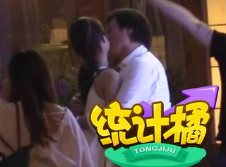 陈金飞当街亲吻小30岁女友引热议,刘亦菲都被cue出来了