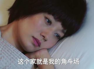 同为上海人,都有婚姻变故,马伊琍新剧角色跟本人好像!