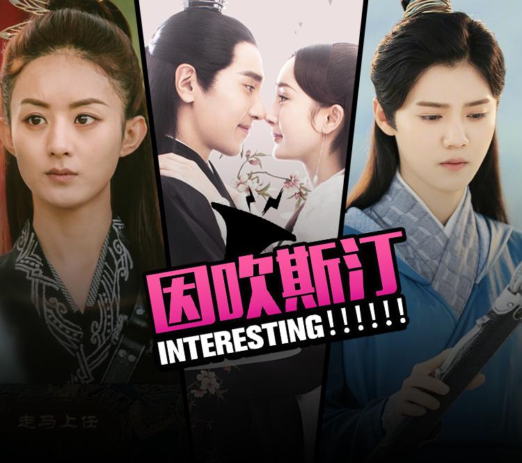 越南评选了上半年最好看的11部国产剧,和天朝网友的想法很是一致?