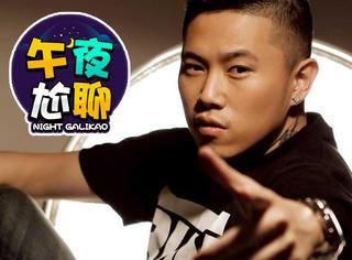 欧阳靖、PG ONE、GAI,《中国有嘻哈》里谁最可能得冠军?