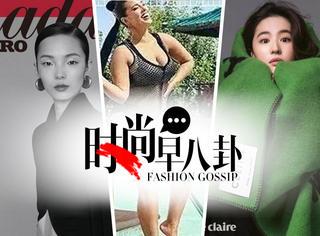 刘亦菲新片红绿配!ASOS首次启用妊辰纹模特拍泳装!