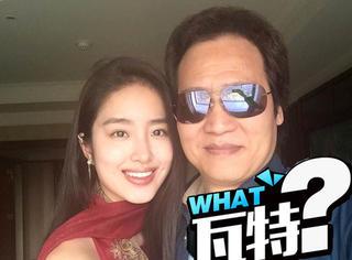 杨采钰承认与刘亦菲干爹恋情:爱无法阻挡!