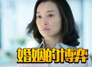 《我的前半生》凌玲手段太高,扮演者吴越被骂到关闭微博评论