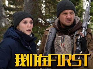 鹰眼与猩红女巫新片,全球公映前,你只能在FIRST看到这部影片