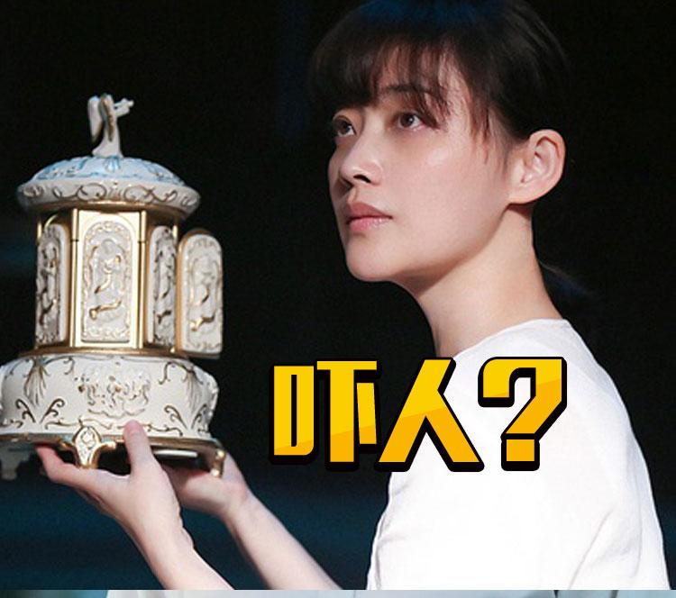华语影坛恐怖片天后林心如地位不稳!梅婷后来者居上更吓人?