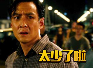 《天降浩劫》终于定档,可是我们吴彦祖的镜头也太少了吧!