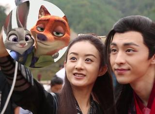 要被受虐狂邓伦和赵丽颖笑死了,他俩就是《疯狂动物城》cp啊!