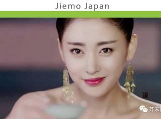 《太子妃升职记》日本开播,坐等张天爱掰弯日本网友!