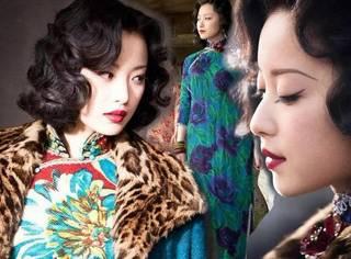 刘亦菲、王鸥数十位女星民国扮相惊艳,真正的民国美人什么样?