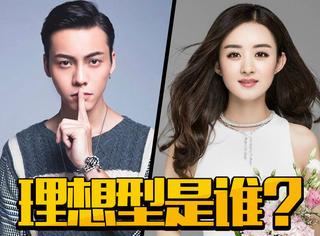 被要电话号码、被问理想型,陈伟霆和赵丽颖在《快本》玩这么大?