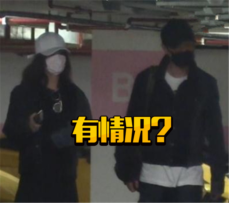 赵丽颖疑与冯绍峰穿情侣装相伴聚餐 赵丽颖冯绍峰是什么关系?