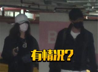 赵丽颖和神秘男穿情侣装约饭,对方疑似冯绍峰?