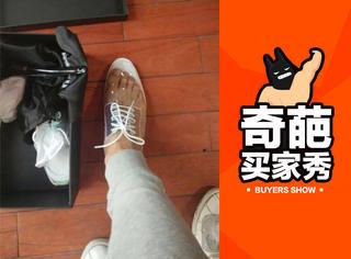这是男孩子的水晶鞋