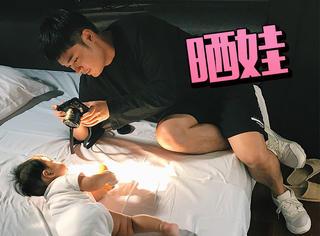 """陈赫在微博晒女儿萌照,娱乐圈又一个""""女儿奴""""上线了"""