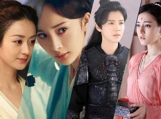 2017上半年电视剧演员排行榜:杨幂双榜第一,鹿晗热巴都有上榜