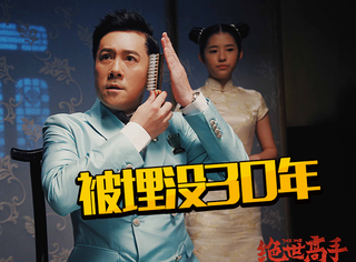 小鲜肉鼻祖,中戏最早毕业生,蔡国庆被中国电影埋没30年真不是玩笑