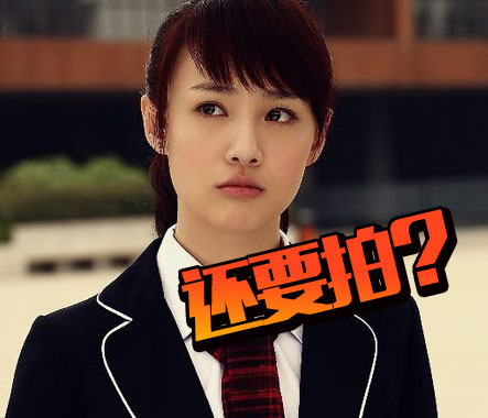 《流星花园》之后,日本《花样男子》也要重拍了,神话IP每拍必火!