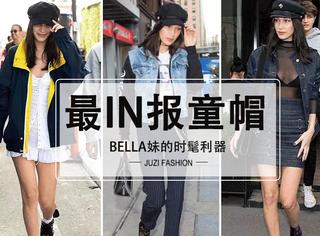 Bella妹的时髦利器,一顶棒球帽让你轻松hold住所有造型!