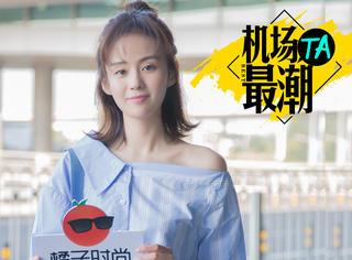 """""""颜末""""小姐姐下线啦,可爱的郑合惠子清爽来袭!"""