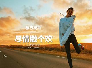 """大表姐刘雯竟是""""炫腹狂魔""""?私服和旅拍风格也自成一派!"""