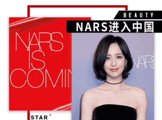 Nars终于进入中国市场,为了给腮红起名网友们都翻车了