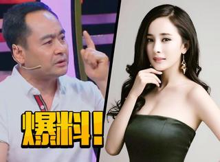 杨幂爸爸上节目大秀厨艺,还顺口爆了女儿和女婿的料