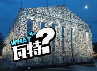 他拿10万本书建了个希腊神庙,书还能带走!