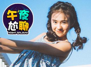 TFBOYS、白敬亭、郑合惠子,谁在你心中最有少年感or少女感?