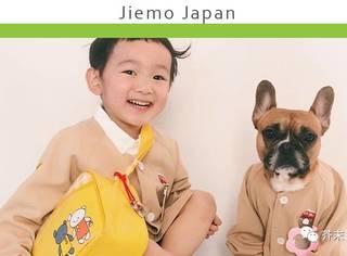 日本3岁小正太和28岁法斗组成最不和谐CP,暖哭无数人