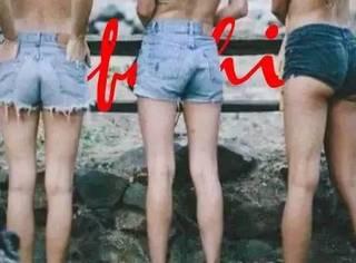 心机Girl买热裤都买大一号,穿上就有周冬雨同款小细腿!
