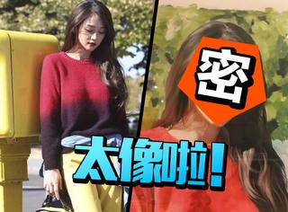 陈乔恩粉丝厉害了,送爱豆的画像和本人简直一模一样!