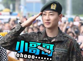 SJ李赫宰今天早上退伍,组合4名成员亲自到场