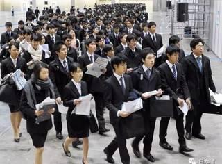 太不合理!在日留学生吐槽日本求职文化……