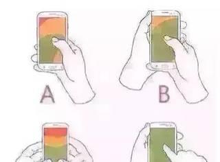 玩手机的这个小动作,居然暴露了你的性格!