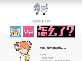 韩、日、泰等外国影视剧从A站B站集体消失,这仅是版权问题吗?