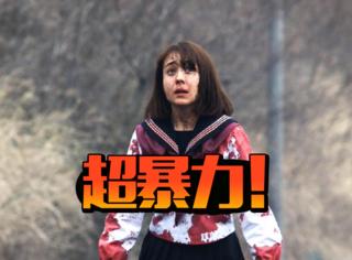 天了!日本最血腥暴力的导演园子温,要来中国拍片了!