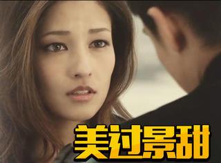 《青禾男高》别顾着光看景甜,片中有位日本女星比大甜甜还厉害!