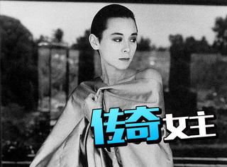 曾是日本最红超模、41岁因患艾滋病离世,亦舒小说里的原型竟是她?