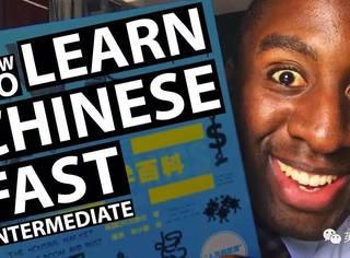 玩游戏玩到文化输出:老外们为了赢都开始学中文了!