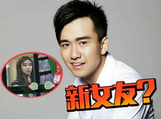 """翟天临与江铠同疑似分手,""""新女友""""居然是她..."""