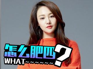 郑爽为《夏至》编剧伸冤否认戏份被减,并宣布将注销微博小号