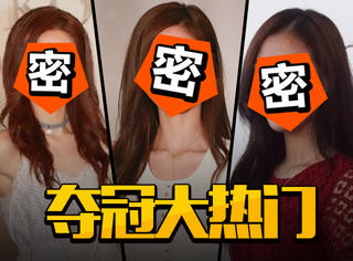 2017年香港小姐12强集体亮相,谁最具有冠军相?