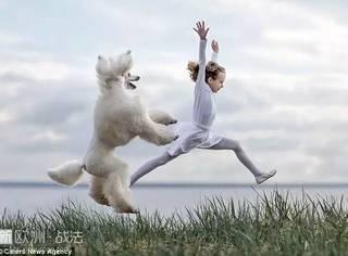 这只狗每天陪小女孩一起跳芭蕾