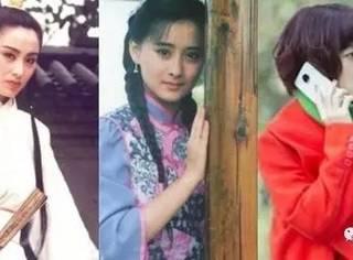 金庸女郎、琼女郎、亦舒女郎...谁才能代表中国女性?