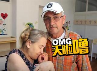 她花20年努力怀孕,60岁终于生下第一个宝宝