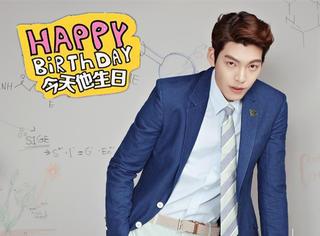 金宇彬:比起生日快乐,更要祝你健康平安