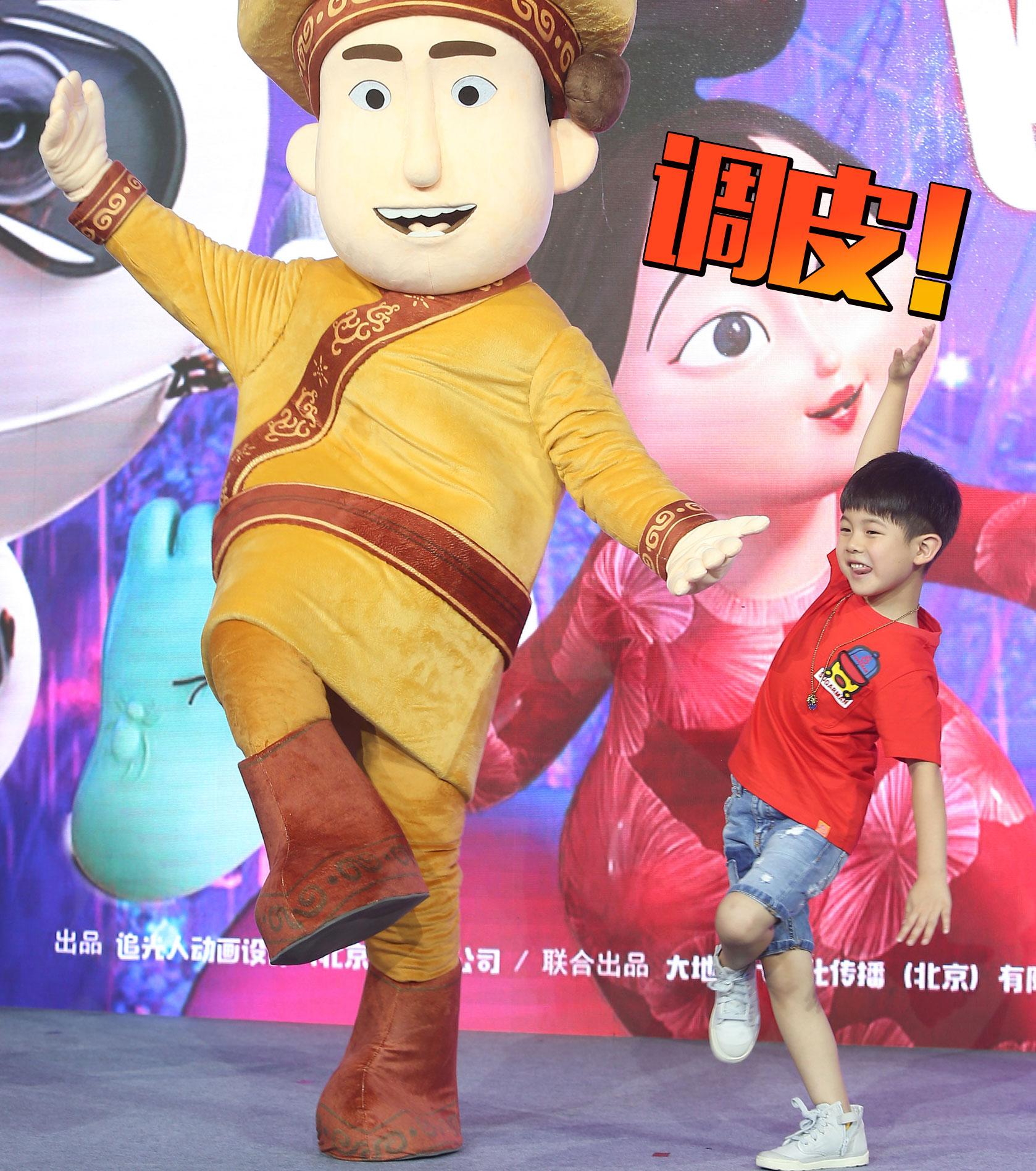 《阿唐奇遇》首映发布会:安吉放飞自我,茶宠阿唐为其庆生