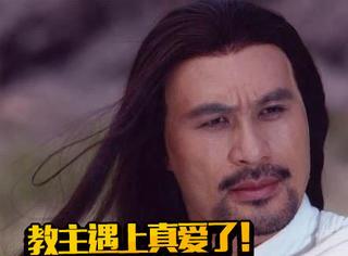 《大护法》太子实为徐锦江本人,导演难道是隐藏的仙剑迷?